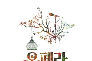 성남문화재단,'오페라정원'시리즈 <피가로의 결혼> 생중계