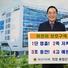 윤창근 성남시의회 의장, '어린이 교통안전 릴레이 챌린지' 동참