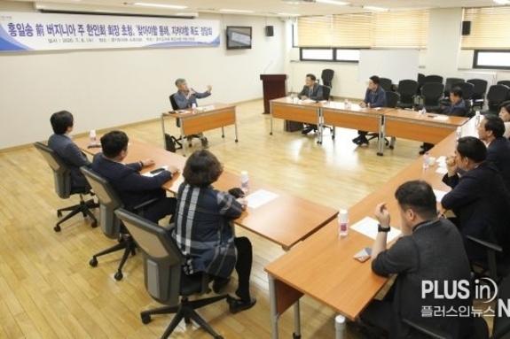 경기도의회 독도사랑 국토사랑회, '찾아야 할 동해, 지켜야할 독도' 정담회 개최