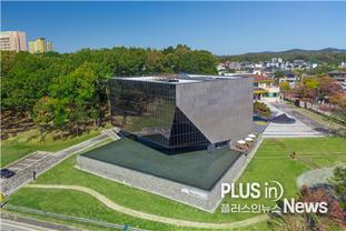 여주박물관 문화체육관광부 공립박물관 평가인증 기관 2회 연속 선정
