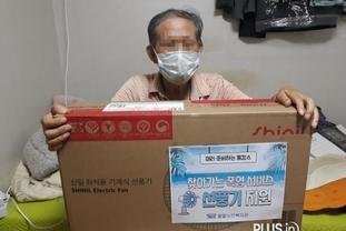 수원시, 9월까지'돌봄 취약 노인 폭염 극복을 위한 1:1 찾아가는 서비스' 전개