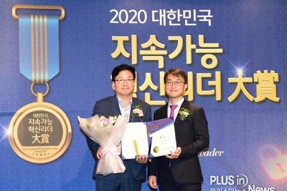염태영 시장, '2020 대한민국 지속가능혁신리더 대상'받아