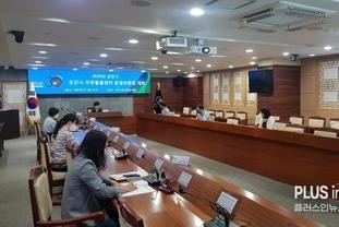 오산시 무한돌봄센터 운영위원회 개최