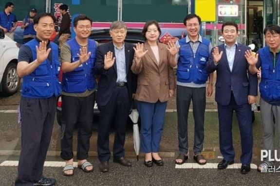 문경희 경기도의회 부의장, '2020 평화통일 기원 한마음 걷기대회' 격려 방문
