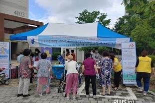 폭염 대비 찾아가는 무한돌봄센터에 시민 호응