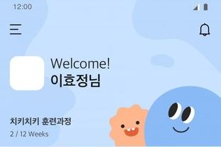 성남시 초등 5학년생 '치과주치의' 온라인 서비스