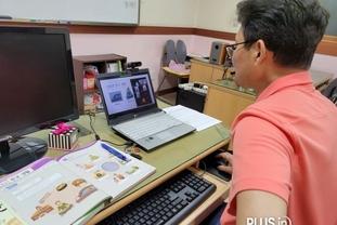 창전동, 비대면 한국어교실 개강 및 평생학습프로그램 시범운영
