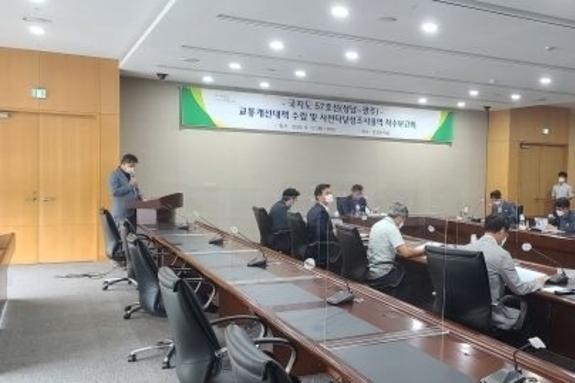 성남시, 국지도 57호선 교통개선대책 수립 용역 착수
