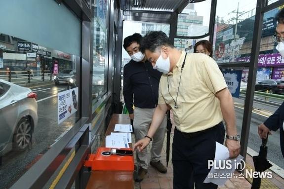 안승남 구리시장, '대기환경 개선' 미세먼지 저감 시스템 현장 점검