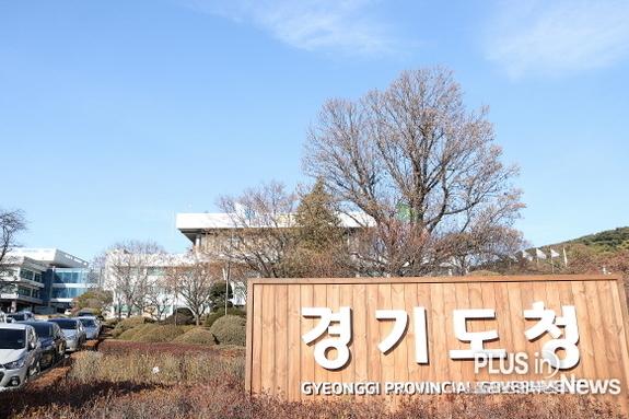 도, 내년 농촌기본소득 사회실험 준비 순항. 21일 중간보고회 개최