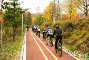 의왕시, 시민들의 생활안전 위한 자전거길 도로명 부여