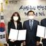 장현국 의장, 4일 의회 법률고문 신규 위촉