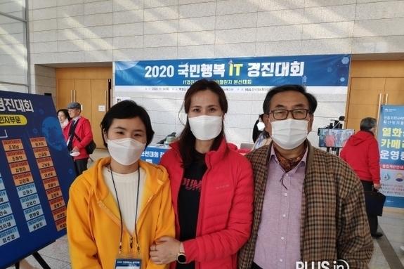 신동헌 광주시장, 2021년도 온라인 시민정보화 교육 실시