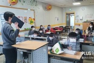 성남시청소년재단, 청소년 전문가와 함께하는 방학특강 열어