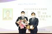 신정현 의원, 2020년 경기도의회 우수조례 수상자 선정