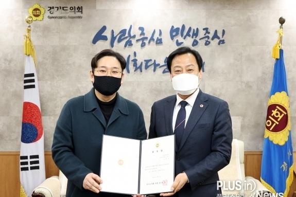 장현국 의장, 의정 체험형 전시관'라키비움'건립 본격화
