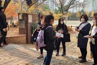 성남시, 어린이 기호식품 조리·판매 업소 496곳 점검