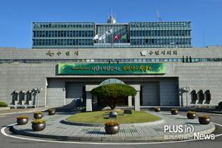 수원시의회, 경기대 인조잔디운동장 시설개선사업 준공식 참석