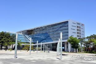 성남시 정자동 한솔마을 5단지 리모델링 사업계획 승인