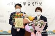 김용찬 경기도의원, '제19회 율곡대상'광역정치부문 수상