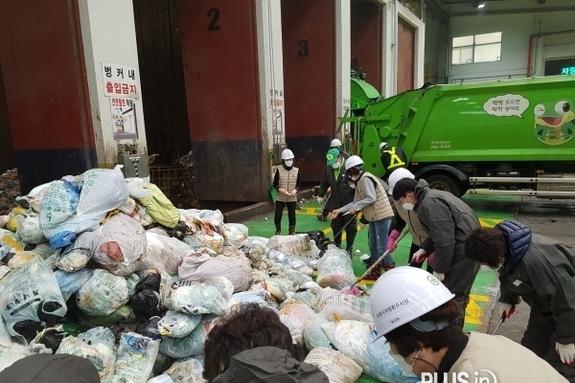 수원시, 3월 29일까지 자원회수시설 반입 생활쓰레기 점검