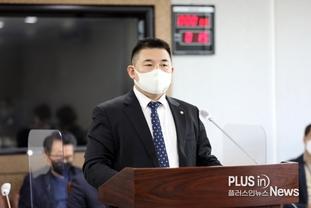 조례 개정으로 수원시 관광진흥계획 정비