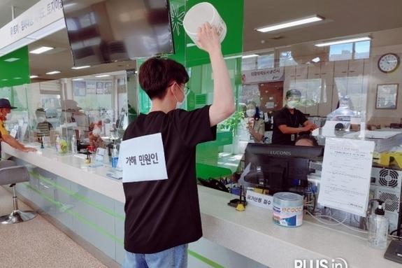 용인시 처인구, 민원인 폭언·폭행 대비 모의훈련