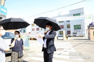 """조석환 수원시의회 의장, """"아이들 매일 다니는 통학로 안전 확보해야"""""""