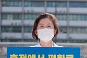 문경희 부의장, 종전선언 촉구 1인 시위 동참