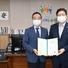 김용환 제4대 수원컨벤션센터 이사장 9월 6일 취임