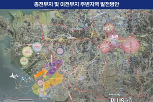 수원군공항 이전 가시화 국토교통부 '제6차 공항개발 종합계획'에 '경기남부 민간공항 건설' 내용 포함