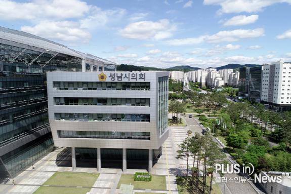 성남시의회, 의원발의 조례 7건 공포 및 시행