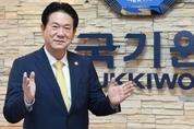 이동섭 국기원장,국기(國技)태권도 입법화와 기네스북 등재
