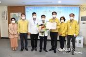 김영철 하남시 범시민 민·관협력위원회 공동위원장, 코로나19 대응 유공 행정안전부장관 표창 수상