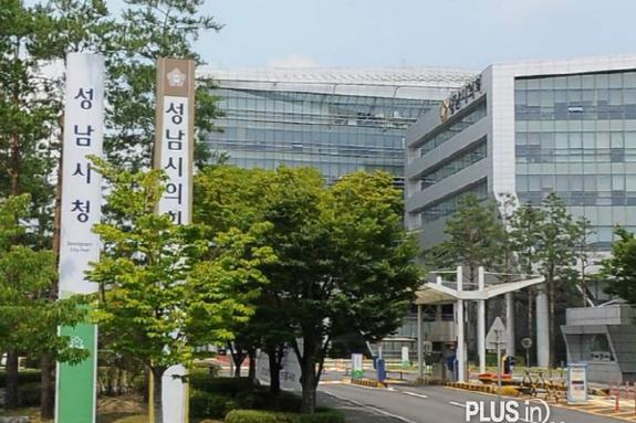 성남시, 대형 장난감 전용 도서관 설치 '전국 최초'