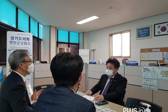 경기도의회 유상호 의원, 경기관광공사 연천군 사업 추진현황 보고