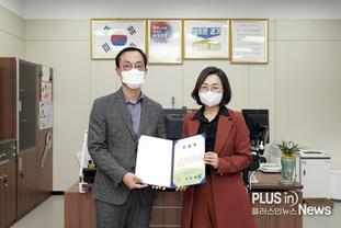 성남시, 반도체 분야 민간전문가로 조성보 교수 위촉